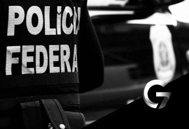 Segurança Pública: os órgãos responsáveis